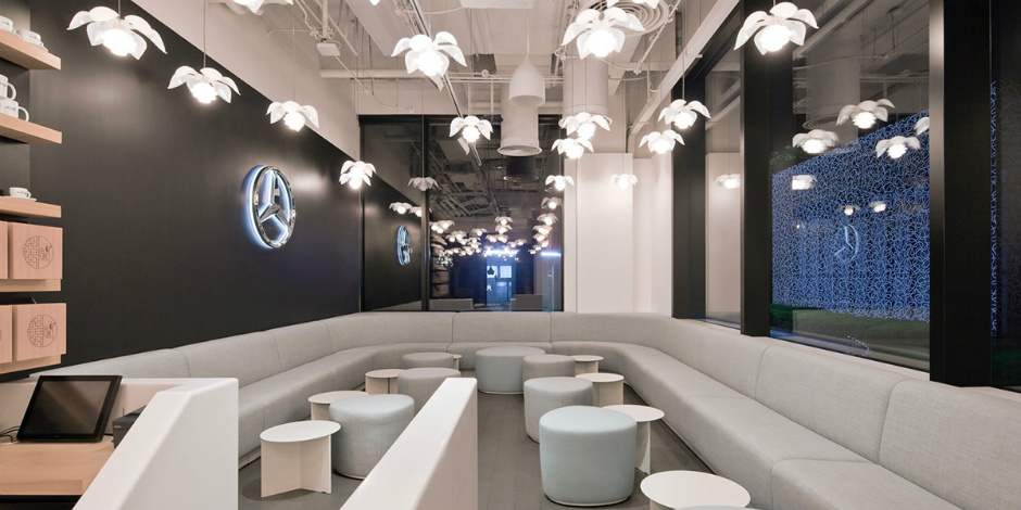 Mercedes Lounge