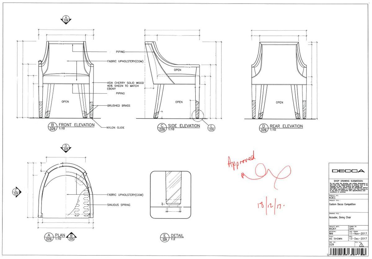 Accouter-Design-Decca-London-competition-Custom-Decca-armchair-custom-design