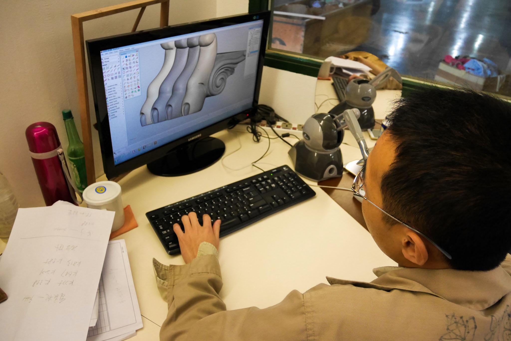 Decca Factory CAD & 3D department